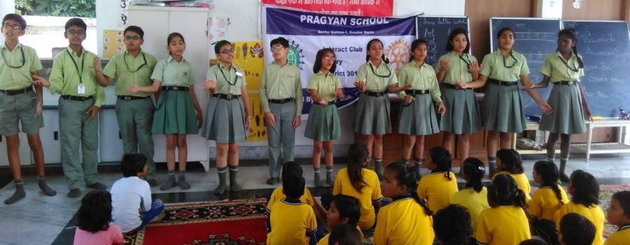 Sai Akshardham School (2)