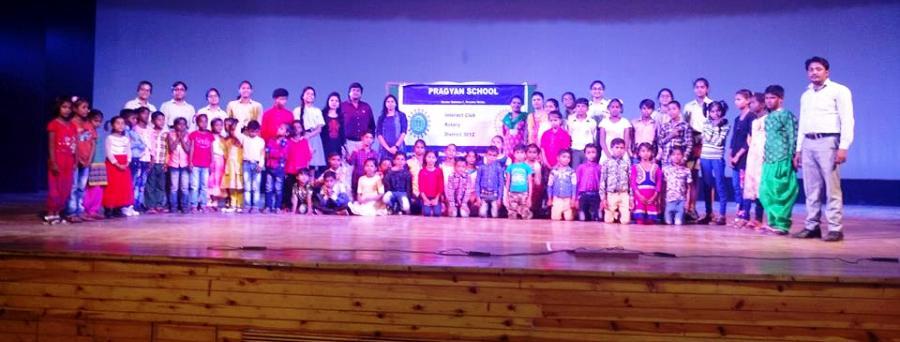 Adarsh Public School 1